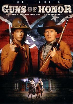 Фільм «Стрелки чести: Дерзкие мятежники» (1994)