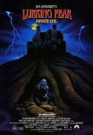 Фільм «Прихований жах» (1994)
