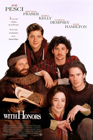 Фільм «З почестями» (1994)
