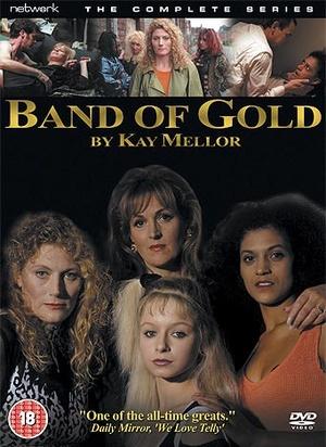 Серіал «Банда золота» (1995 – 1997)