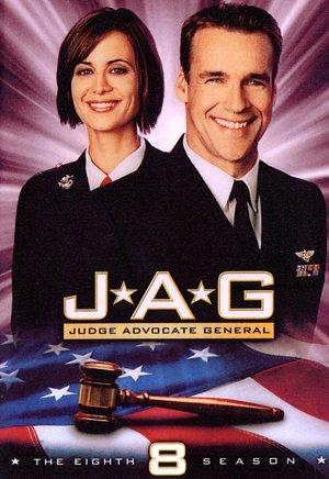 Сериал «Военно-юридическая служба» (1995 – 2005)