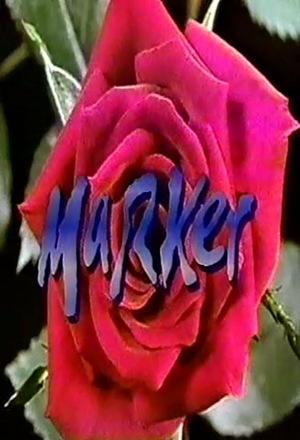 Сериал «Маркер» (1995)