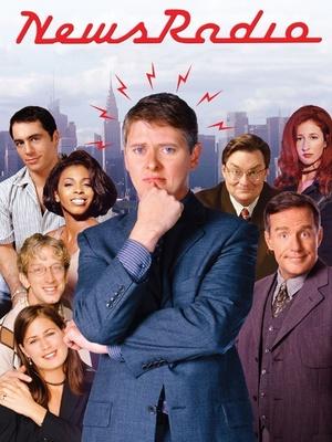 Сериал «Новостное радио» (1995 – 1999)
