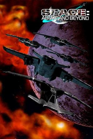 Серіал «Космос: Віддалені Закутки» (1995 – 1996)