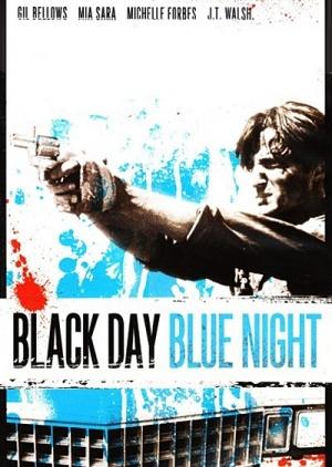 Фільм «Черный день, светлая ночь» (1995)