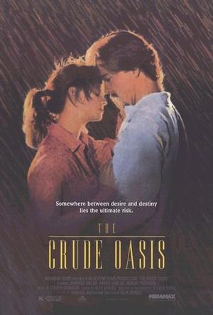 Фільм «Оазис любви» (1993)