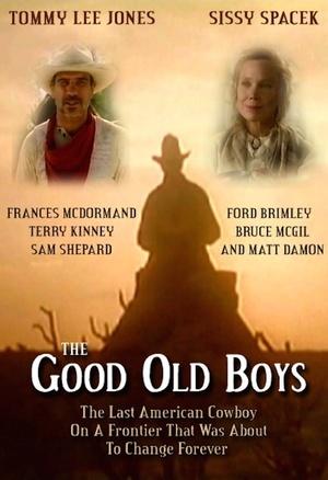 Фильм «Старые, добрые парни» (1995)