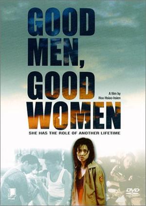 Фільм «Хорошие мужчины, хорошие женщины» (1995)