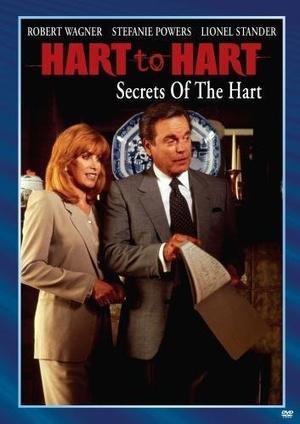 Фільм «Супруги Харт: Семейные тайны» (1995)