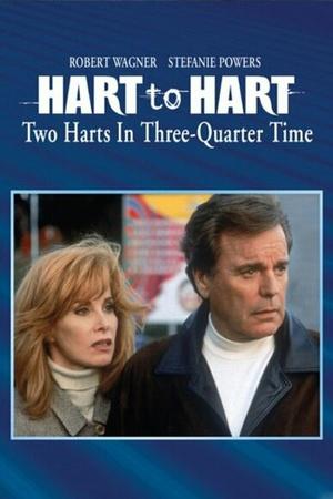 Фільм «Супруги Харт: Два сердца в ритме 3/4» (1995)