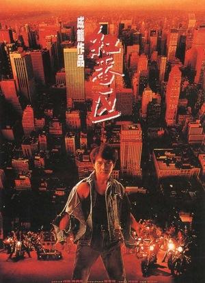 Фільм «Розбірки у Бронксі» (1995)