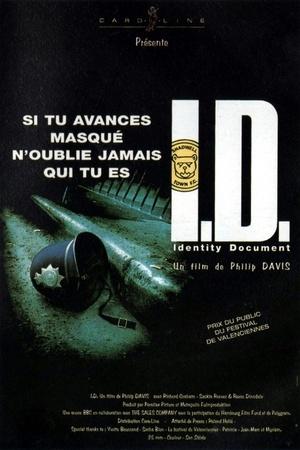 Фильм «Удостоверение» (1995)