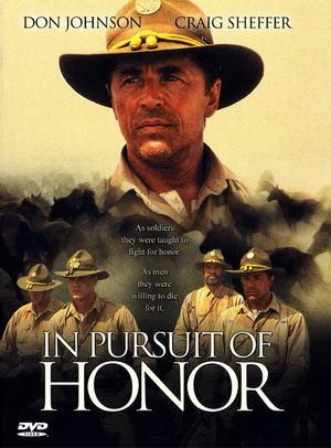 Фильм «Вопрос чести» (1995)