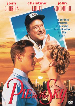 Фильм «Журавль в небе» (1995)
