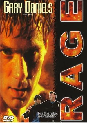 Фильм «Гнев» (1995)