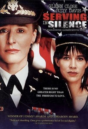 Фильм «Молчи и служи» (1995)