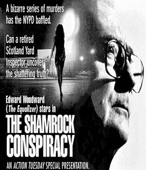 Фильм «Новое дело детектива Гаррисона» (1995)