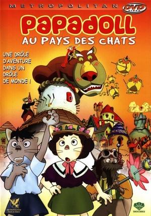 Аніме «Кошачий мир Банипал Витт» (1995)