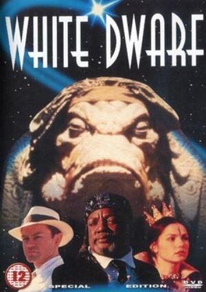 Фильм «Белый карлик» (1995)