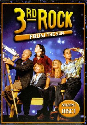 Серіал «Третя планета від Сонця» (1996 – 2001)