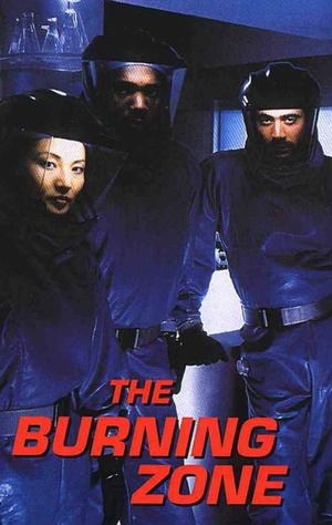 Сериал «Горящая зона» (1996 – 1997)