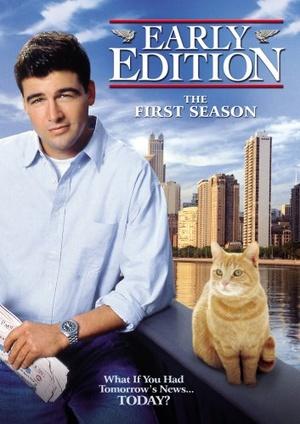 Серіал «Завтра наступит сегодня» (1996 – 2000)