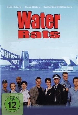 Серіал «Водяные крысы» (1996 – 2001)