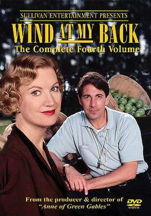Сериал «Ветер в спину» (1996 – 2001)