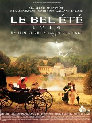 Фильм «Прекрасное лето 1914 года» (1996)