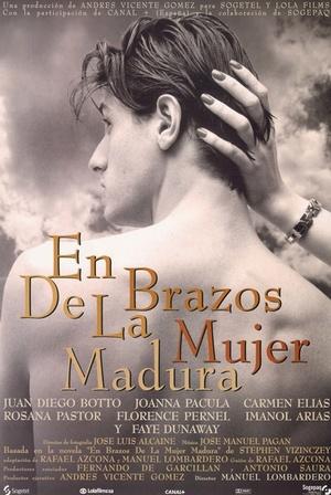 Фільм «Эти зрелые женщины» (1997)