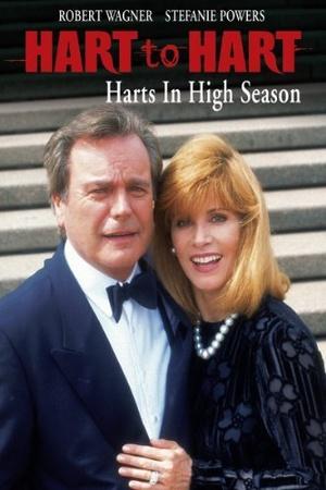 Фільм «Супруги Харт в Австралии» (1996)