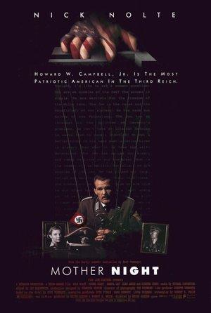 Фільм «Мати Ніч» (1996)