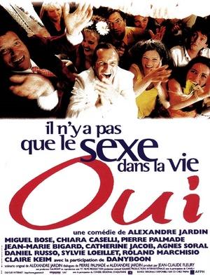 Фильм «Да» (1996)