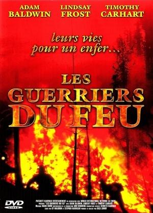 Фильм «Шагнувший в дым» (1996)