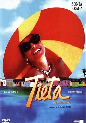 Фільм «Великолепная Тита» (1996)