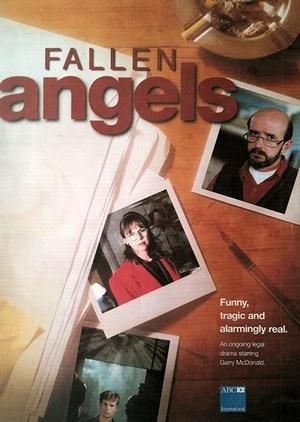 Серіал «Падшие ангелы» (1997)