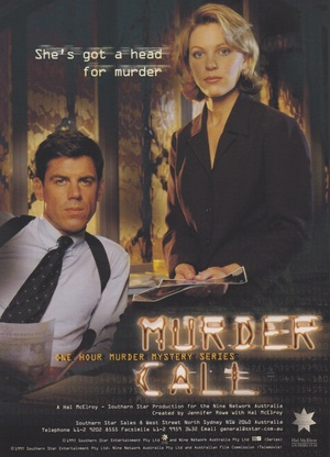 Серіал «Зов убийцы» (1997 – 2000)