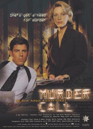 Сериал «Зов убийцы» (1997 – 2000)