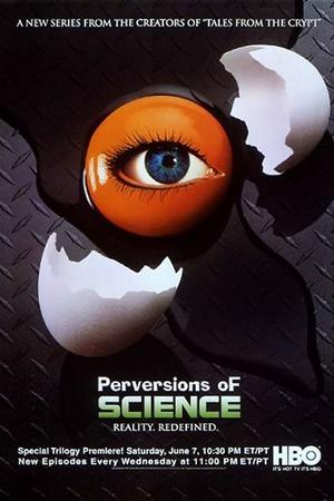 Сериал «Причуды науки» (1997)