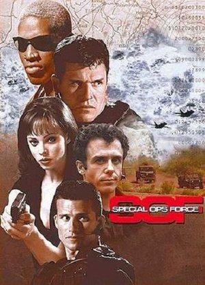 Сериал «Солдаты удачи» (1997 – 1999)