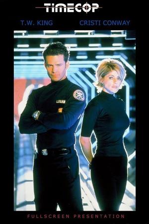 Серіал «Патруль часу» (1997 – 1998)