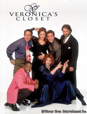 Серіал «Салон Вероники» (1997 – 2000)