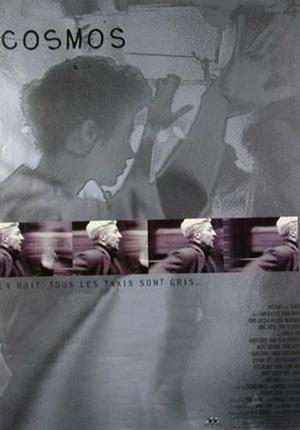 Фильм «Космос» (1996)