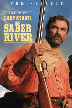 Фильм «Последняя битва на Сабельной реке» (1997)