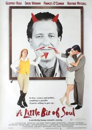 Фільм «Маленькая частичка души» (1998)