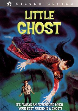 Фільм «Маленькое привидение» (1997)
