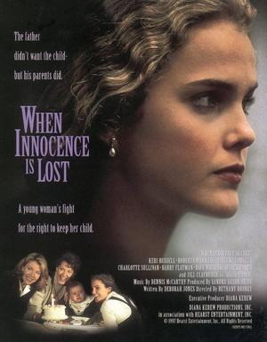 Фільм «Когда потеряна невинность» (1997)