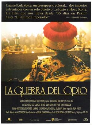 Фільм «Опиумная война» (1997)