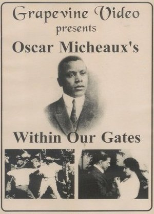 Фільм «У наших воротах» (1920)