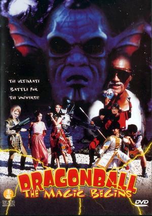 Фільм «Жемчужина дракона» (1991)